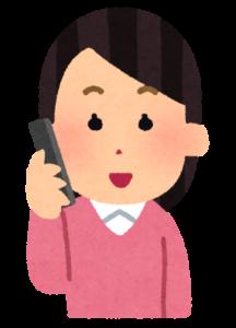 電話で国際結婚やビザに関するご相談 オリ行政書士事務所