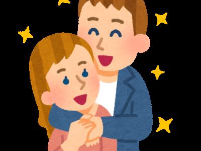 国際結婚の手続き(フランス編)
