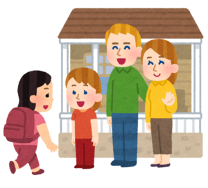 恋愛対象の外国人の家族を訪問する