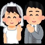 ネパール人が結婚できる条件