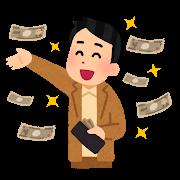 ネパール人の見栄にはお金がかかる